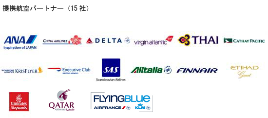 r3_airline_2
