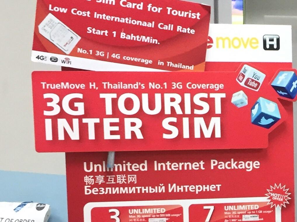 タイ旅行記③プーケット空港の無料SIMカード(true move H)活用法!現地SIM購入は超お得。